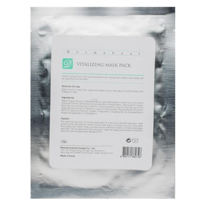 Dermaheal Vitalizing Mask Pack